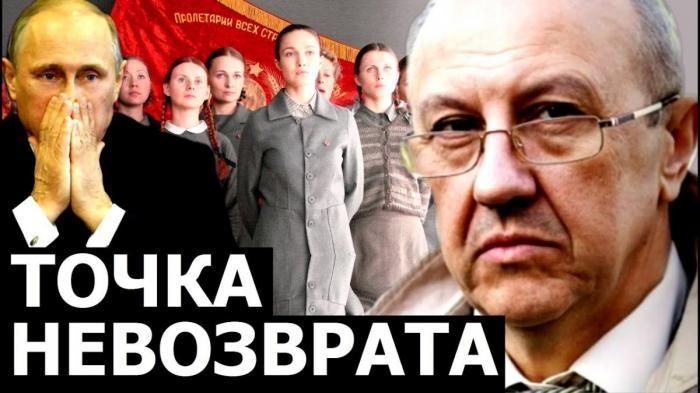 Владимир Путин – это ремиссия перед взрывом. Историк Андрей Фурсов