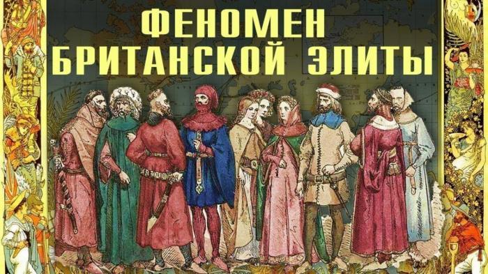 Как евреи из Венеции создавали в Англии Новый Карфаген. Михаил Делягин и Андрей Фефелов