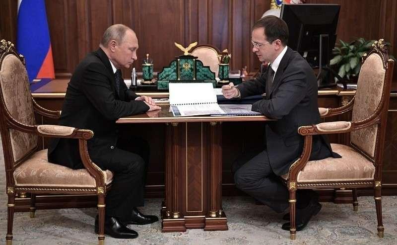 Владимир Путин провёл рабочую встречу с Министром культуры Владимиром Мединским