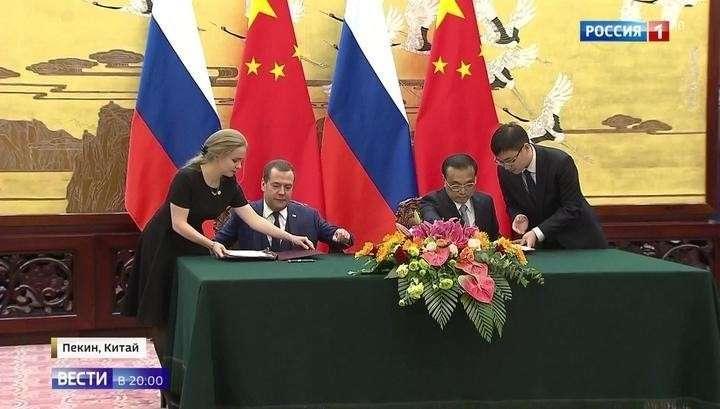 Россия заместит США на китайском рынке, расчёт в рублях и юанях