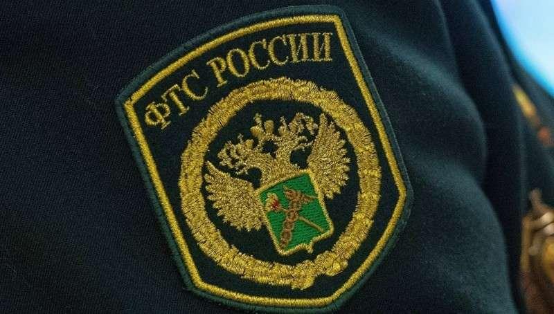 Схемы ввода средств из России рассекретили таможенники