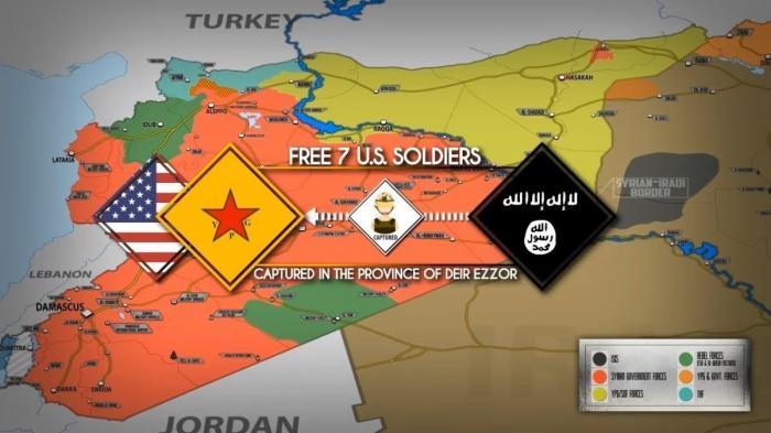 Сирия. Командование США открещивается от связей с ИГИЛ