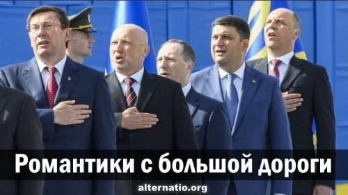 """Украине советовали западные """"партнёры"""", но всё бестолку"""