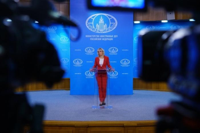 Мария Захарова провела еженедельный брифинг МИД России 08.11.2018