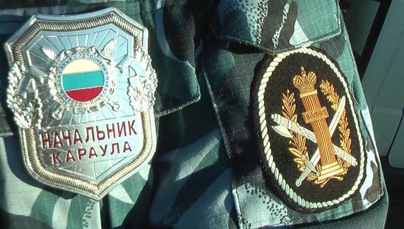 В колонию, где отбывает наказание Цеповяз, выехала проверочная бригада