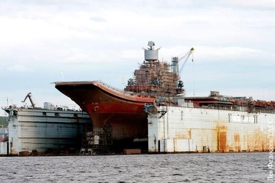 Диверсия на ПД-50 оставила Россию без важнейших боевых кораблей