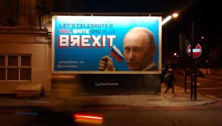 В Лондоне «российские агенты ГРУ» разместили плакаты с фотографиями Путина