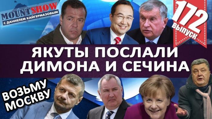 Украина готовит план Б против России. Роскосмос готовится колонизировать Луну