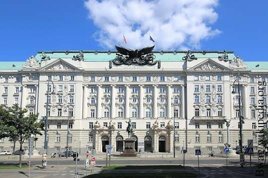Обвиняемый в шпионаже на Россию австрийский экс-полковник дал признательные показания