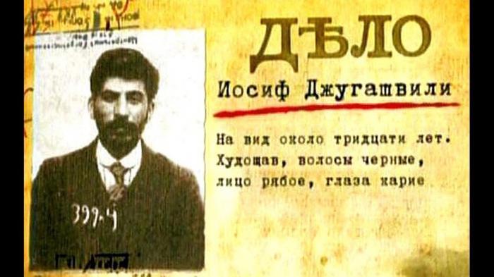 Великий Сталин? Или Джугашвили? Кто оболгал вождя?