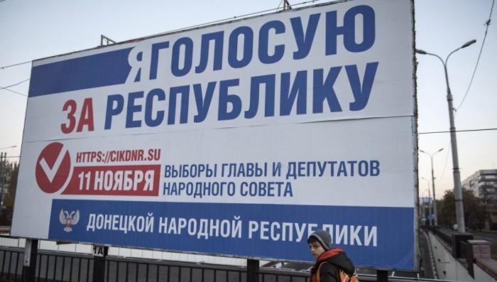 В ДНР и ЛНР открылись участки для голосования на выборах