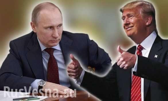 Путин и Трамп встретились в Париже, обменявшись рукопожатиями | Русская весна