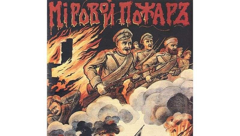 Министерство обороны России запустило портал о Первой мировой войне