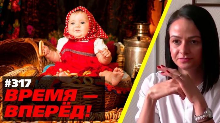 Почему Российское государство просит вас рожать и что для нас делает. Закрываем тему