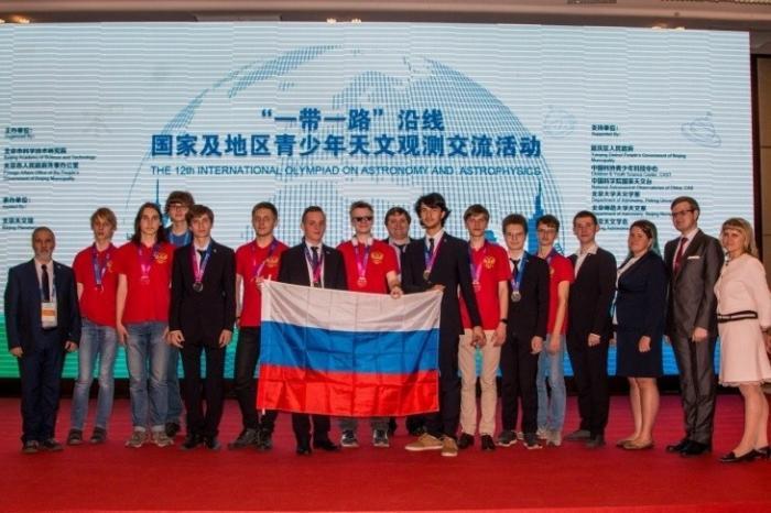 Студенты из России завоевали 5 медалей наолимпиаде поастрономии иастрофизике
