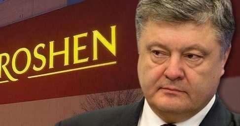 На Украине уволили журналистку, задавшую неудобный вопрос Порошенко