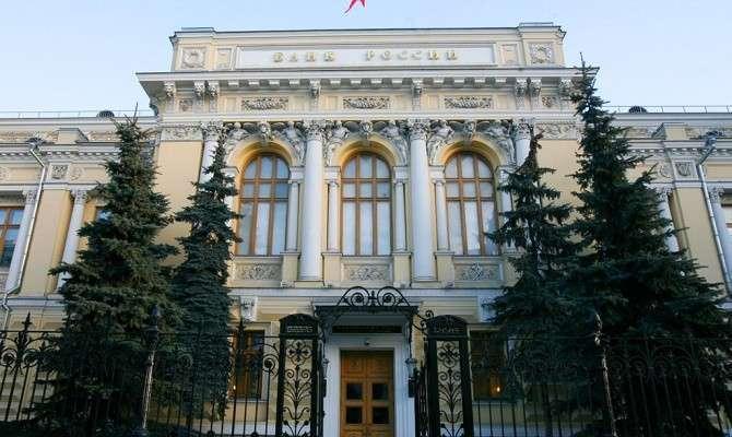 ЦБ РФ переходит под юрисдикцию России