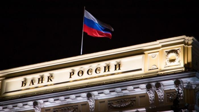 ЦБ России о теневой обналичке в стране