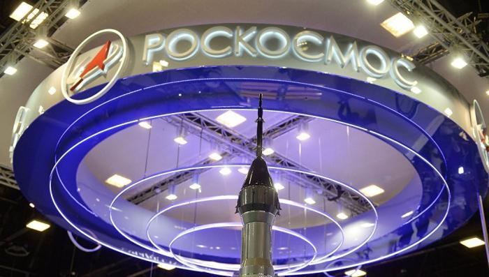 Роскосмос представил облик нового космического аппарата с ядерной энергоустановкой