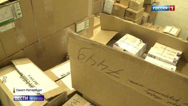 В Петербурге нашли склад с десятками тысяч просроченных дефицитных лекарств