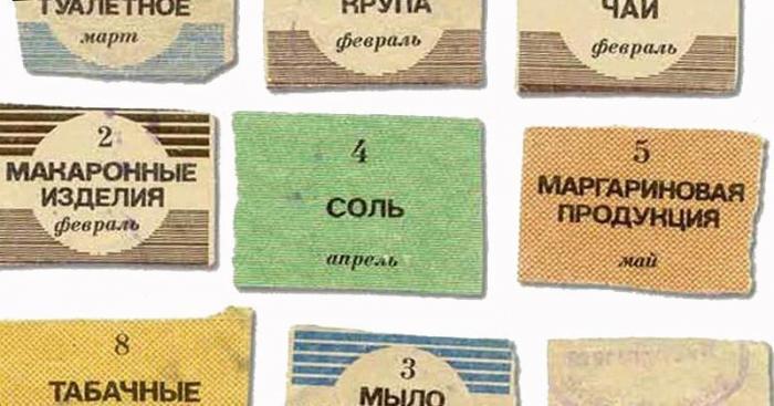 Литва: от национализма к продуктовым карточкам – это перемога