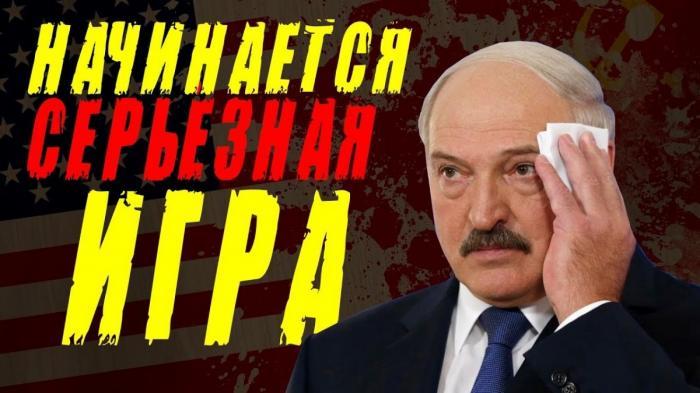 Зачем в Беларусь слетелись «ястребы США»