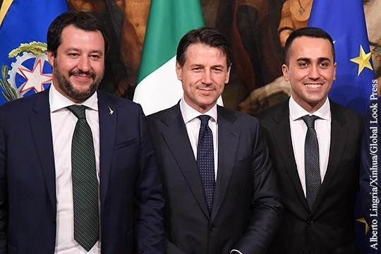 Италия: «друзья Путина» взбунтовались против евробюрократов