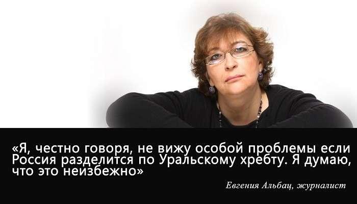 Миллионы Альбац. Откуда борцы с режимом добыли десятки миллионов рублей на штрафы?