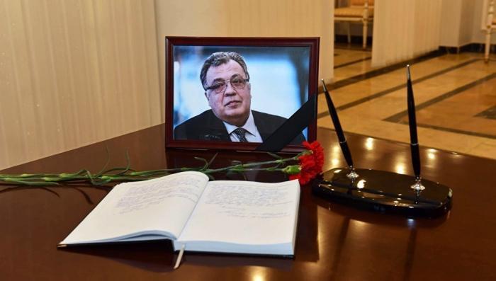 В Турции завершили расследование убийства русского посла Андрея Карлова