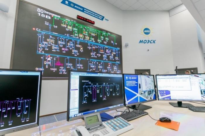 «Московские кабельные сети» открыли Объединенный центральный диспетчерский пункт