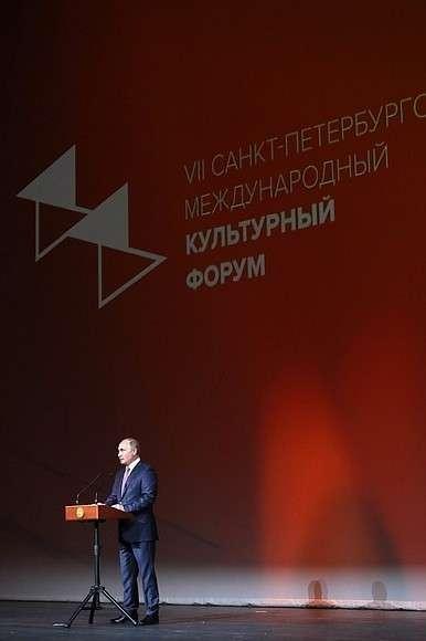 Нагала-открытии VII Санкт-Петербургского международного культурного форума.