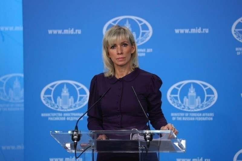 Мария Захарова провела еженедельный брифинг МИД России 15.11.2018