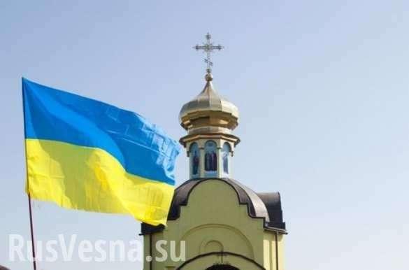 Домогательства Порошенко к епископату РПЦ на Украине слили в сеть   Русская весна
