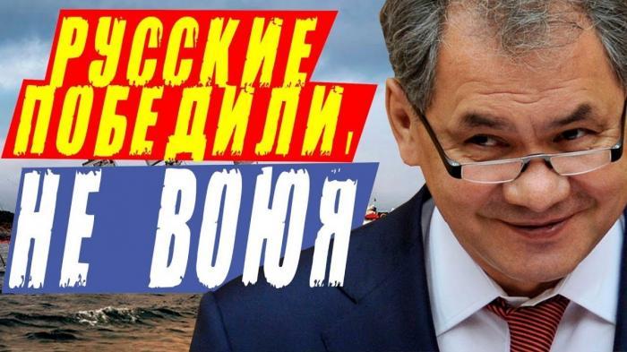 Репетиция войны НАТО с Россией ужаснула Европу: русские победили не воюя