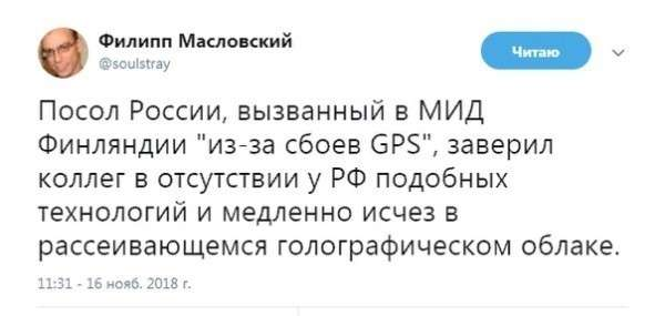 Заявление Путина о новом российском супероружии перепугало мир. «Это вам не Авангарды»