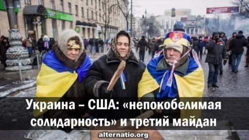 Выборы Порошенко 2019: «непокобелимая солидарность» и третий майдан