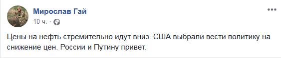 Хроники изоляции России. Обама где-то тихо плачет