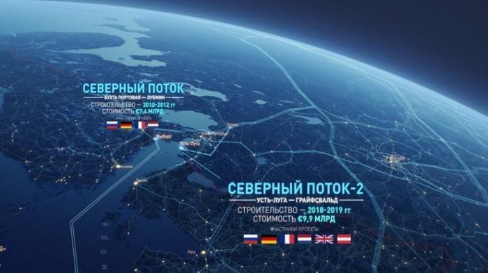 Россия с помощью трёх газопроводов усиливает свое влияние в мире