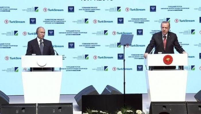 Путин и Эрдоган на церемонии завершения строительства морского участка Турецкого потока