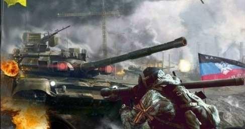 Украинский генерал рассказал о советах американцев, как устроить геноцид Донбассу