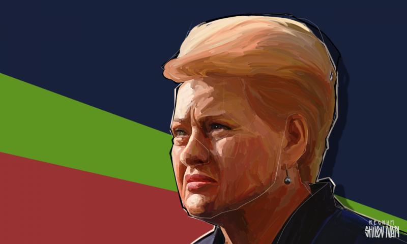 Президент Литвы Даля Президент Литвы Даля Грибаускайте публично плюнула на Латвию