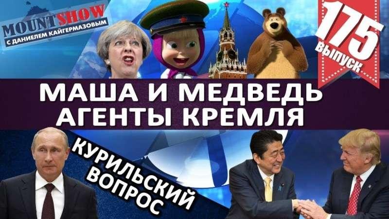 В Саратове мусор убирают с помощью фотошопа а Маша и Медведь работают на Кремль