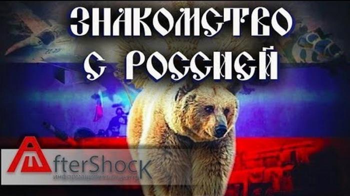 «Порванная в клочья Россия» на примерах новых и закрытых заводов и употребления алкоголя