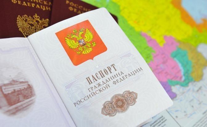 Россия через Крым начинает паспортизацию Украины