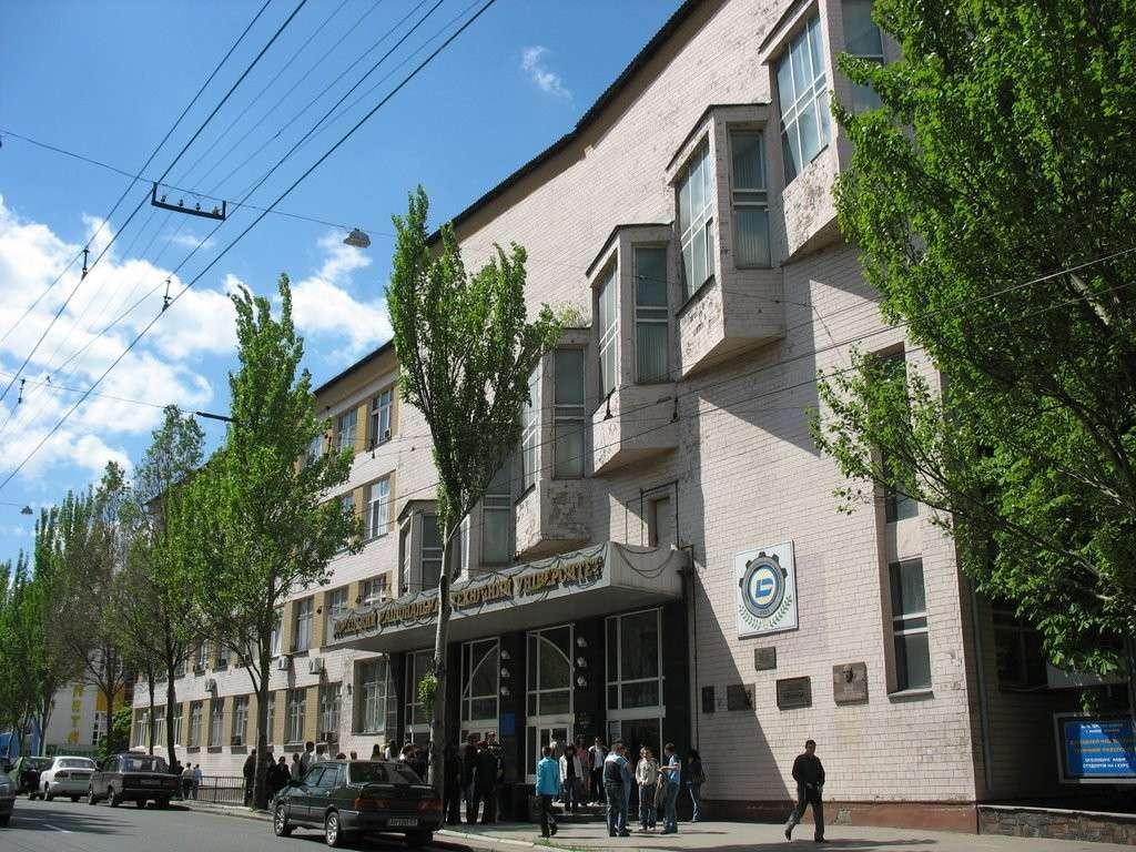 Минобрнауки Украины: три вуза из Луганска и Донецка переведены в другие города