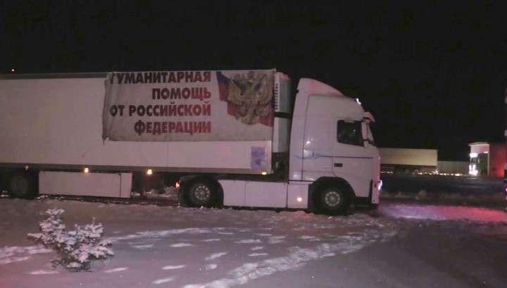 В Донбасс отправлена 83-я колонна гуманитарной помощи