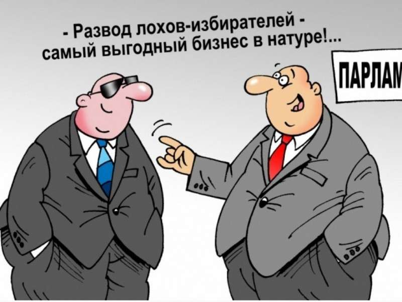 Российские чиновники продолжают отжигать, удивляя своим хамством