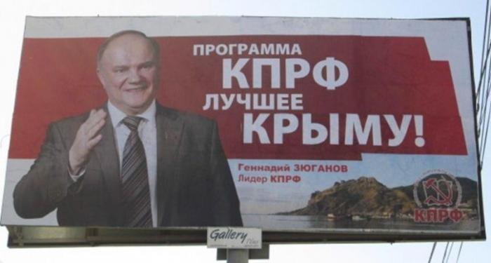 Коммунистическая партия «Единой России» борется с инакомыслием в своих рядах
