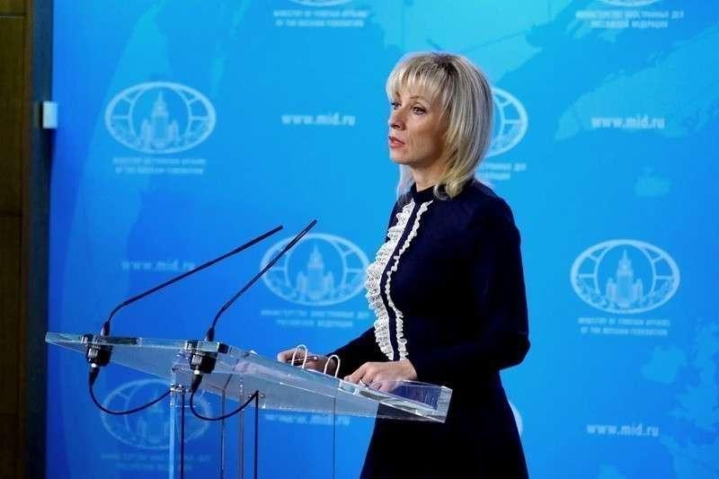 Мария Захарова провела еженедельный брифинг МИД России 22.11.2018