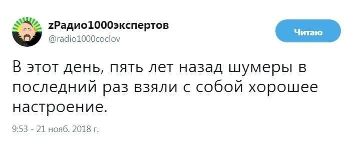 Юмор против паразитов: к годовщине киевского майдана